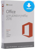 Microsoft Office Home and Student 2016 Win AllLng PKLic Onln CEE Only DwnLd C2R NR