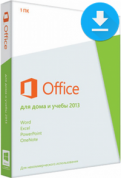 Microsoft Office 2013 Home and Student 1 PC Rus PKLic Onln CEE Only DwnLd C2R NR AAA-02889