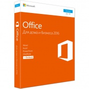 Microsoft Office Home and Business 2016 32/64 Russian Russia Only DVD No Skype P2