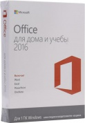 Microsoft Office Home and Student 2016 Win Russian Russia Only Medialess