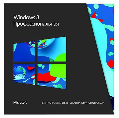 Microsoft Windows Professional 8 32-bit/64-bit Russian VUP Russia Only DVD