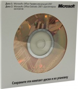 Microsoft Office 2007 Professional OEM
