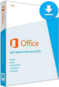 Microsoft Office 2013 Home and Business 1 PC Rus PKLic Onln CEE Only DwnLd C2R NR AAA-02689