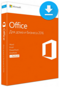 Microsoft Office Для дома и бизнеса (Home and Business) 2016 1-PC All Languages (Электронная лицензия) T5D-02322
