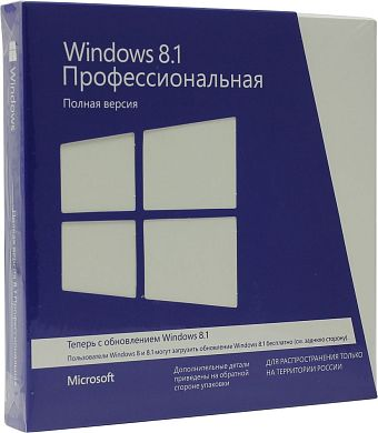 Microsoft Windows Professional 8.1 32-bit/64-bit Russian Russia Only DVD