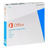 Office 2013 Для Дома и Бизнеса (Home and Business)