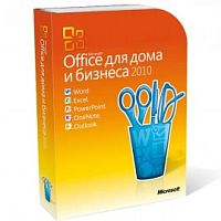 Office 2010 Для Дома и Бизнеса (Home and Business)