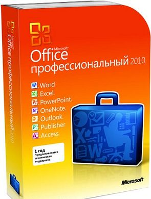 Microsoft Office 2010 Professional 32-bit/x64 Russian DVD