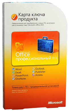 Microsoft Office 2010 Professional Russian PC Attach Key PKC