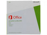 Office 2013 Для Дома и Учебы (Home and Student)