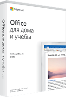 Office 2019 Для Дома и Учебы (Home and Student)